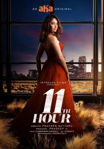 11th Hour 2021